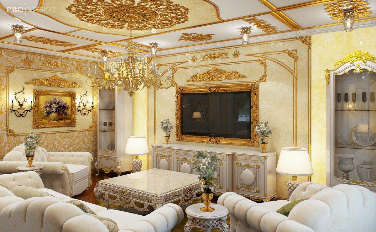 Королевская гостиная фото