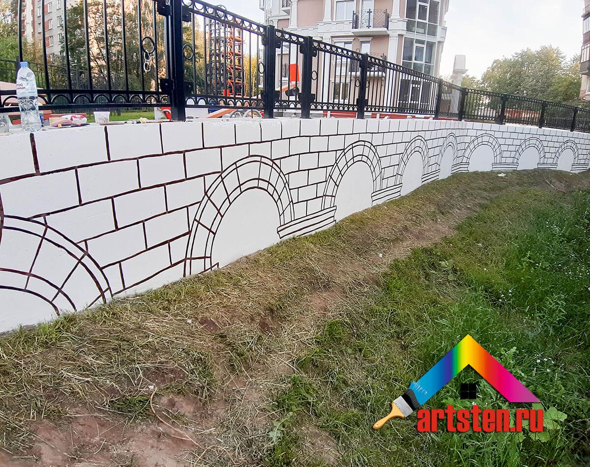 Роспись бетона бетон купить гатчинский район