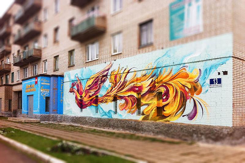 Граффити на улице:фото-5