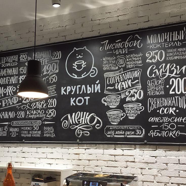 возможность картинки на досках в кофейне фотографию