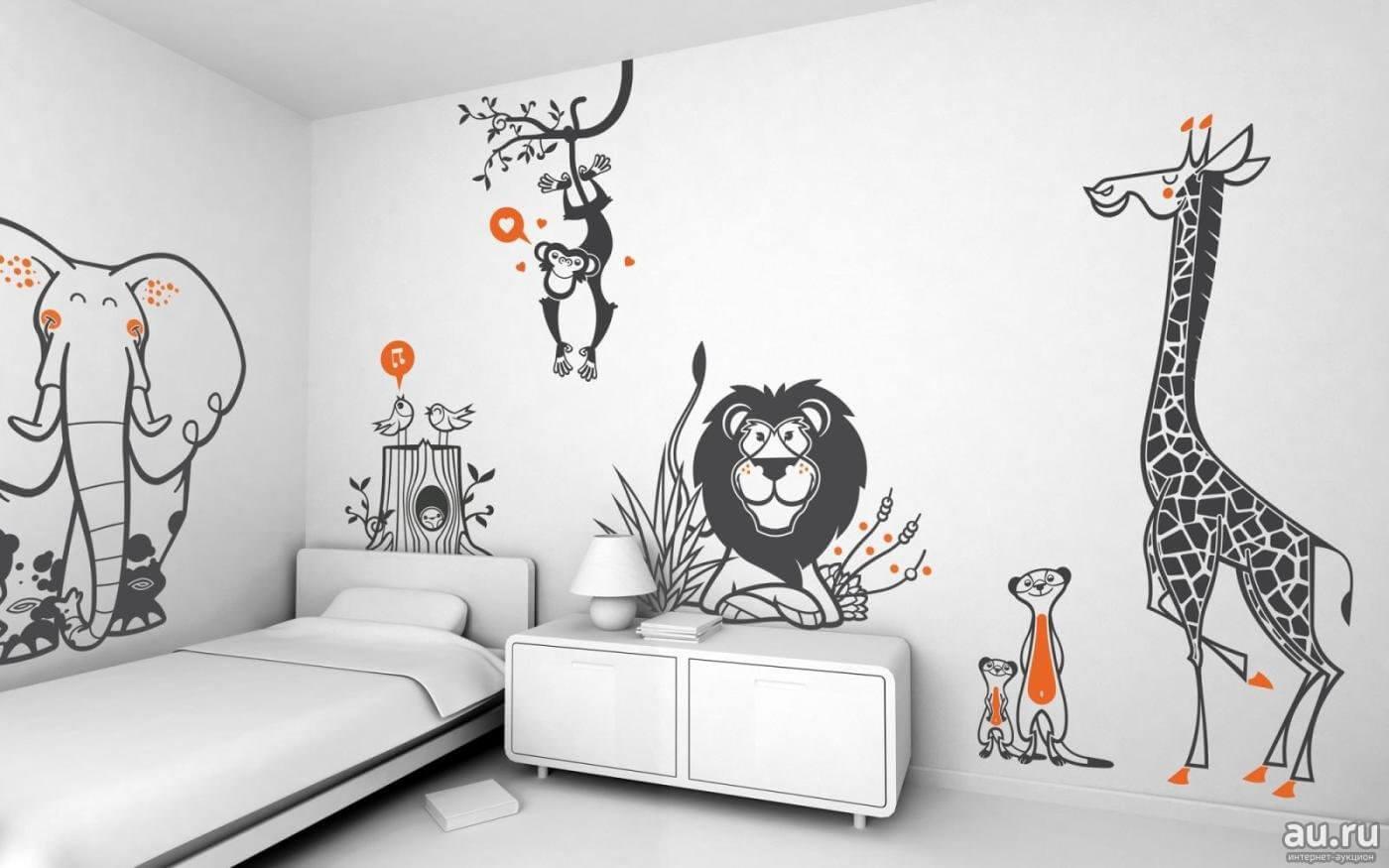 Прикольные картинки на стене нарисовать, форум другу