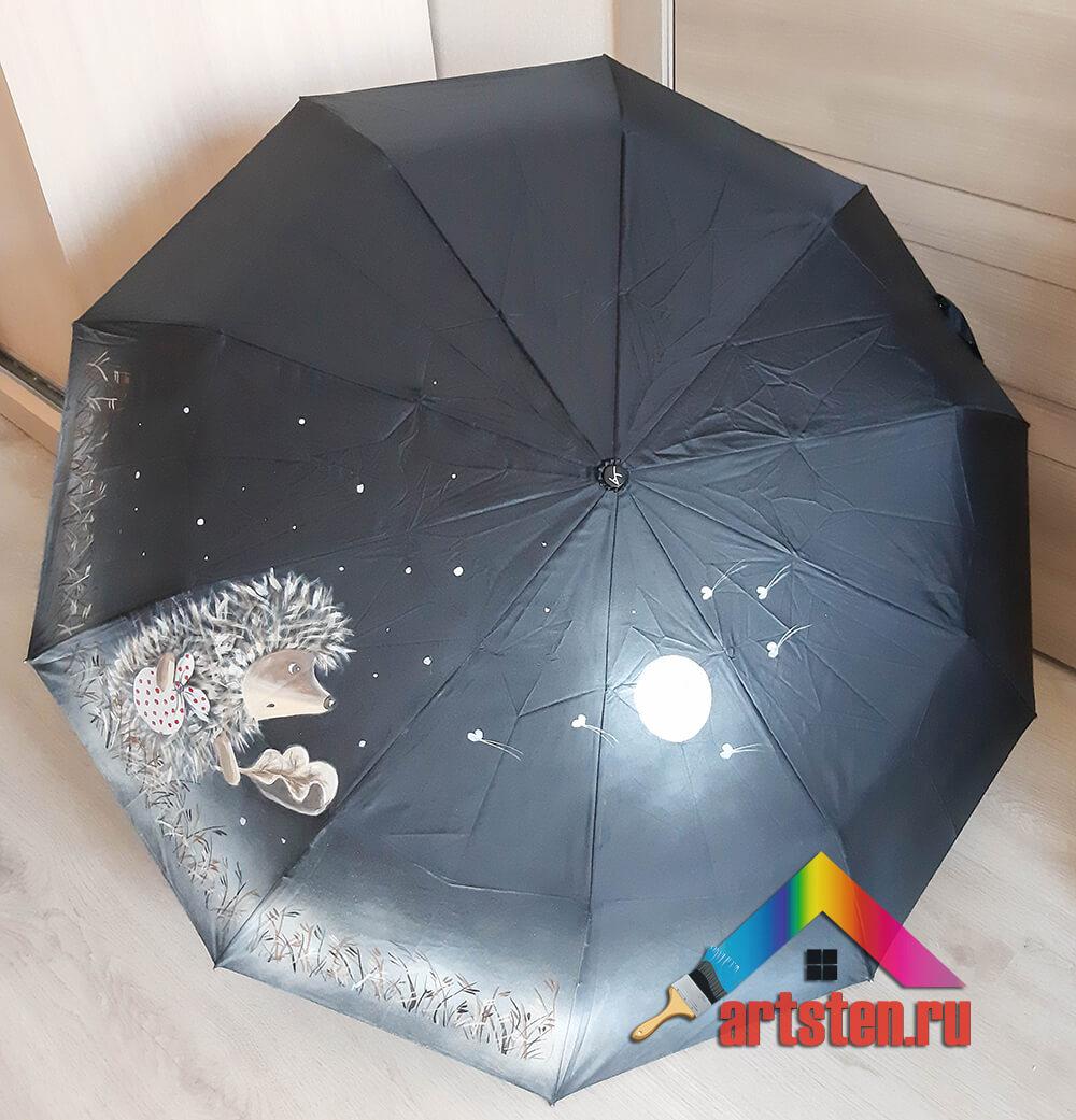 роспись зонта ежик в тумане