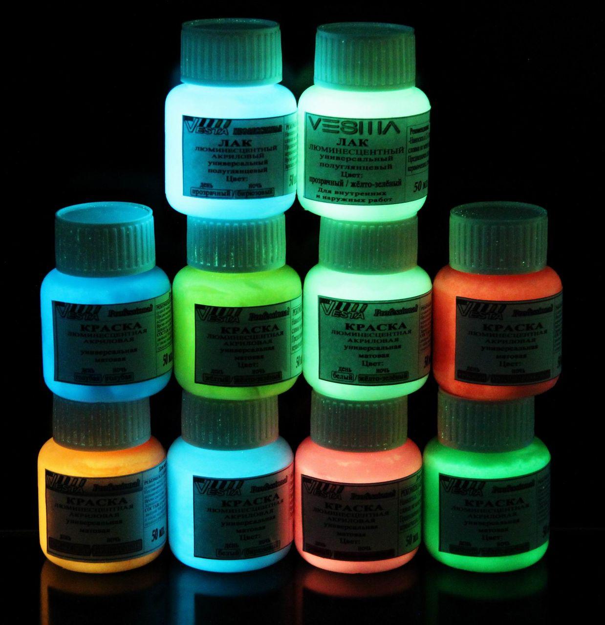 светящиеся краски для росписи