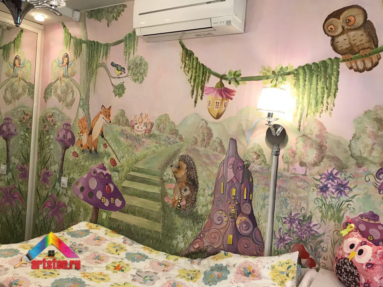 роспись стен в детской комнате для девочки